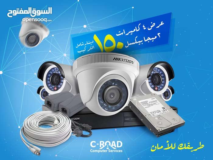 افضل العروض الي تناسب جميع احتياجاتك لحماية ممتلكاتك ب كاميرات المراقبه ال HIKVISION