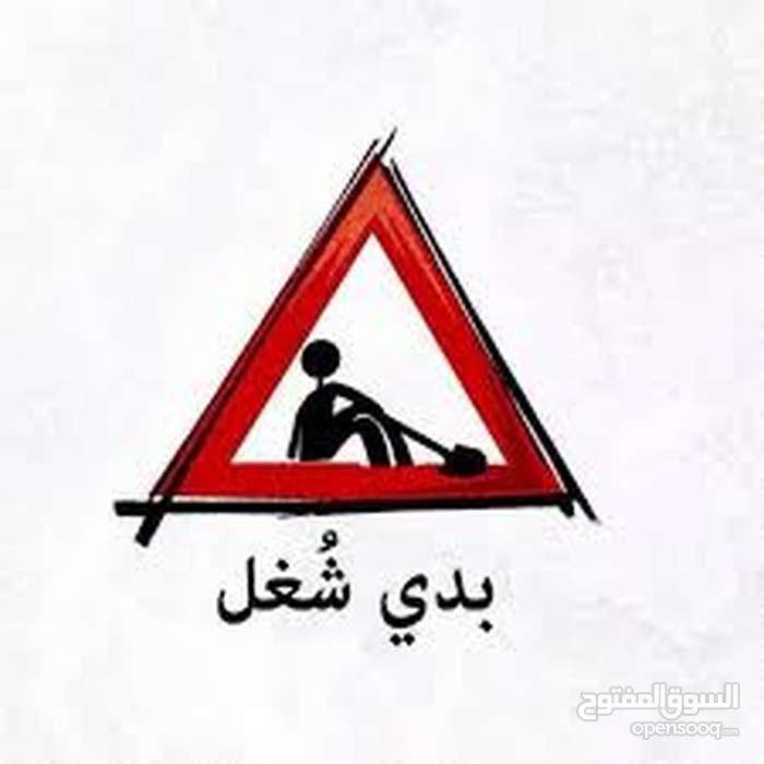 أعيد النشر إخوان محتاج شغل رحمه الوالديكم