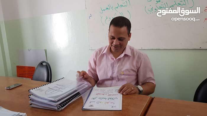 مدرس لغة عربية 55547806