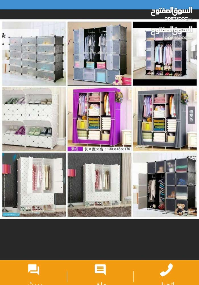 Cabinets - Cupboards New for sale in Buraimi
