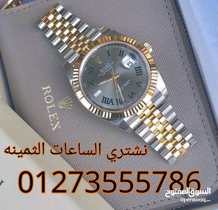 7bae100ff مطلوب شراء جميع الساعات الرولكس والاوميغا وجميع المركات - (108298816 ...