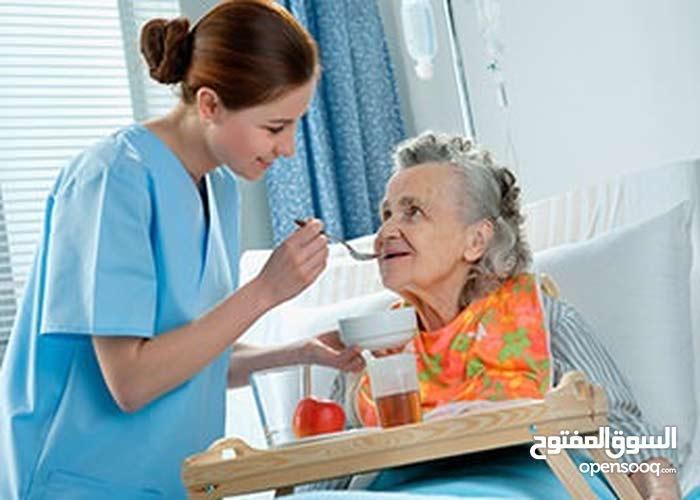 Elderly care/child care/رعاية الأطفال والمسنين