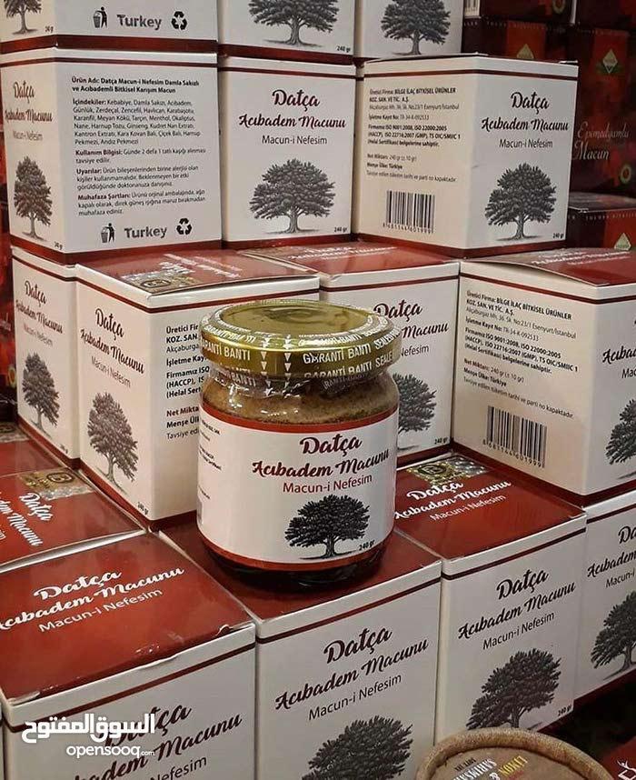 عسل الإبيمديوم التركي