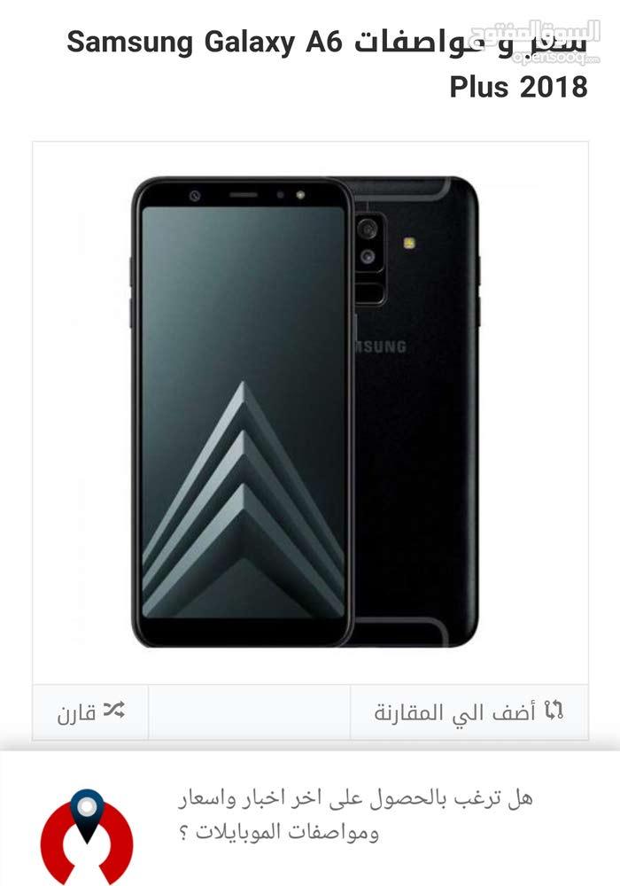 مطلوب هاتف التبديل ب j7 prim 2018