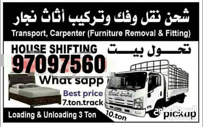 Oman Muscat house Shifting truck pickup available for rent