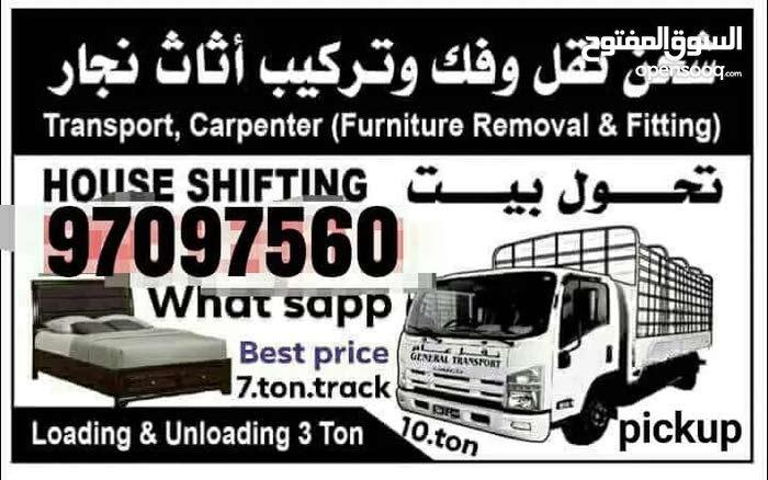 Carpenter In Oman