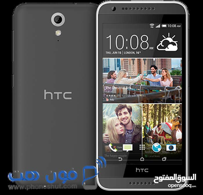 Used HTC phone  for sale