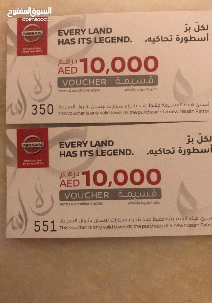 Nissan voucher 20000 AED