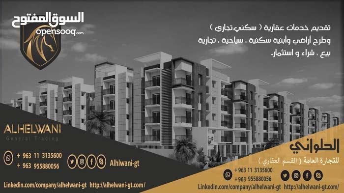 للبيع منزل في سوريا ريف دمشق جديدة عرطوز
