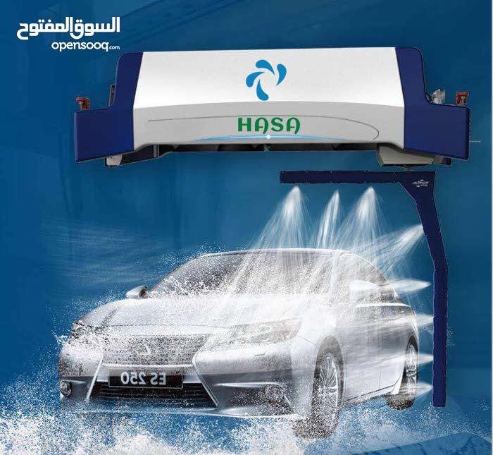 HASA touchless car washing equipment for wholesale in KSA