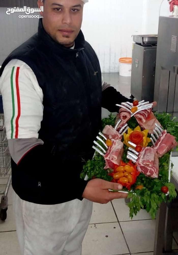 chief butcher شيف جزار