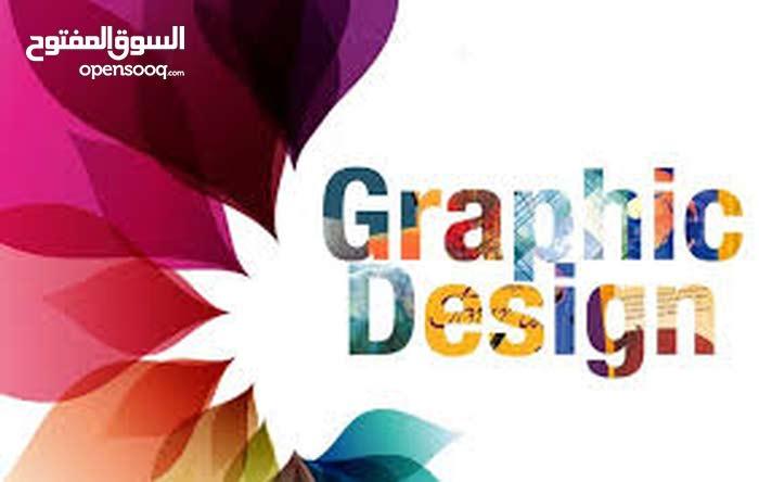 مصمم جرافيك خبرة كبيرة