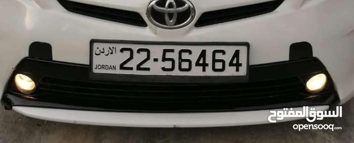 رقم سيارة خماسي مميز للبيع