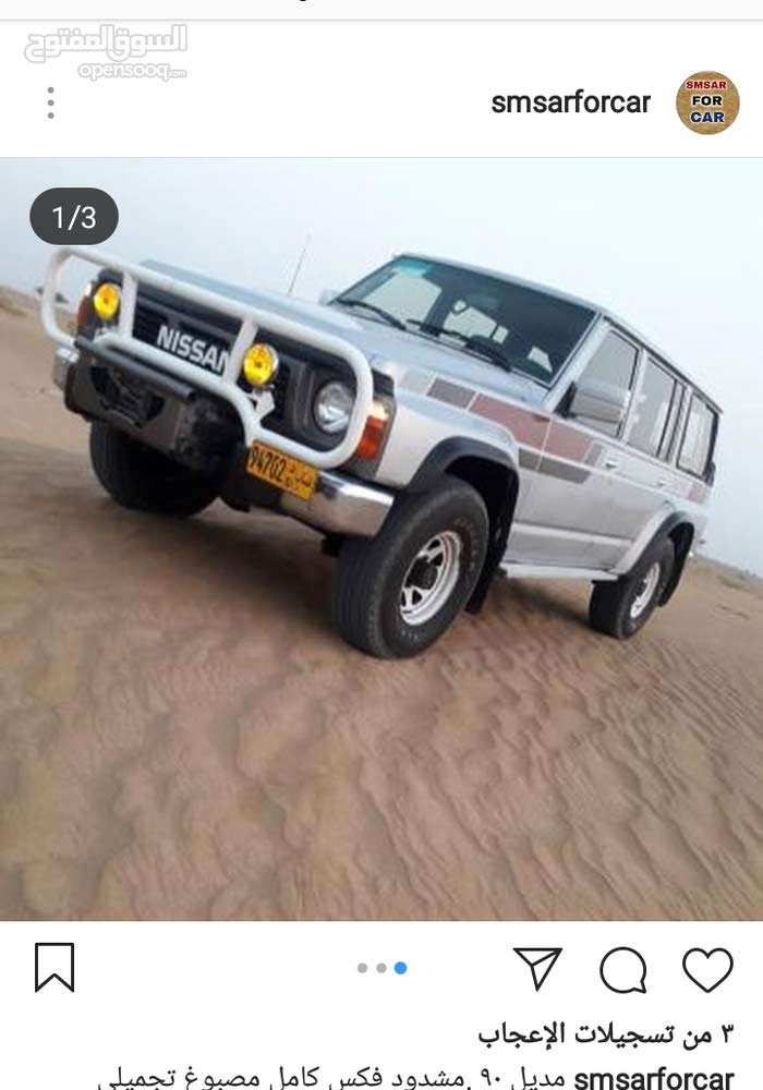 1990 Nissan for sale