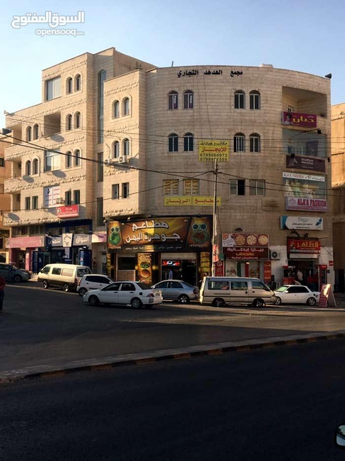 مكاتب تجارية للايجار - طبربور - الشارع العام مقابل  KFC