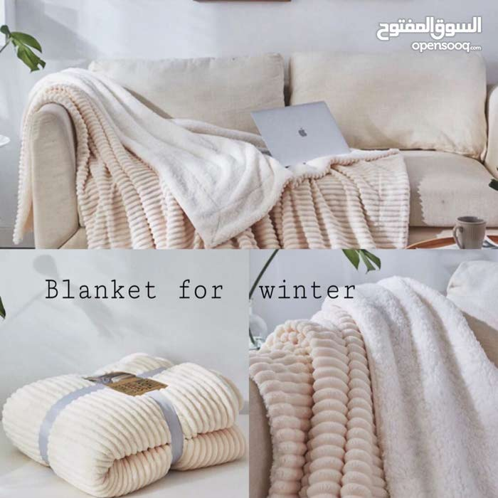 Muscat –New Blankets - Bed Covers available for immediate sale