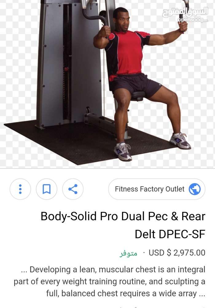 اجهزه نادي رياضي مستعمله Body Solid