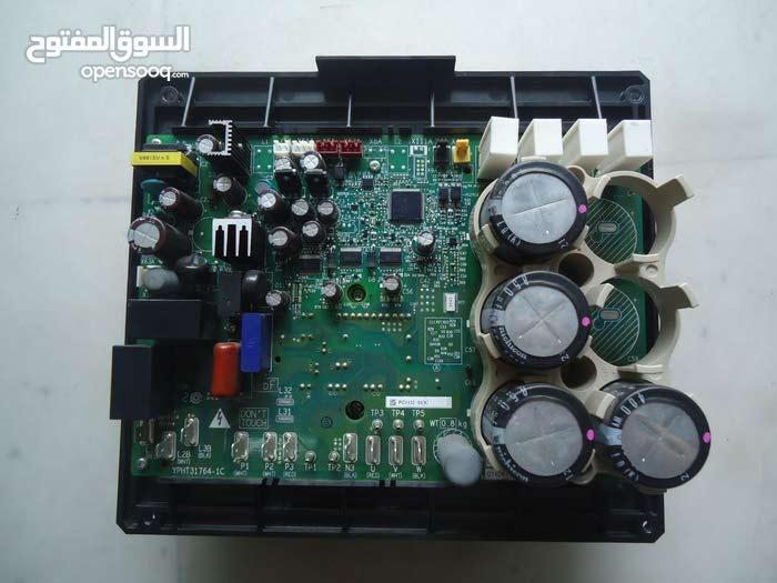 Daikin PC1132-31(C)
