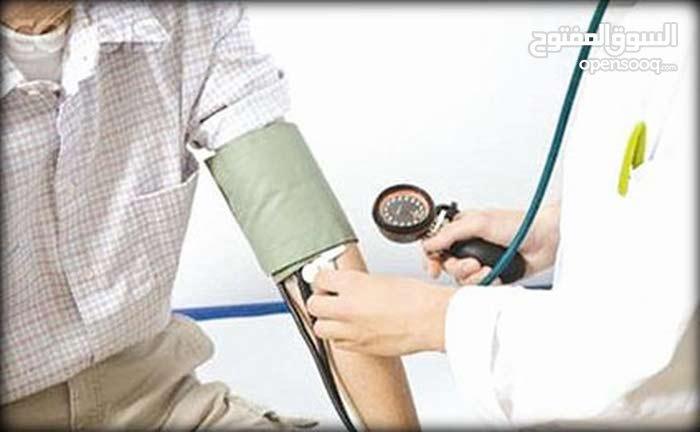 مجمع طبي بالمدينة المنورة بحاجة الى الكوادر الطبية الآتية :-