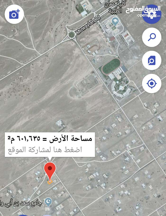 صحار مويلح السابعه