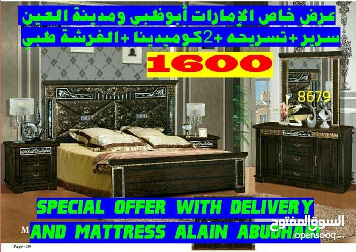 غرفةوك0507434789وليدwalid