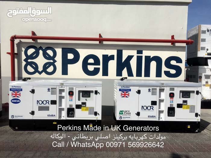 buy Perkins Made in UK Direct from Dealer - Factory