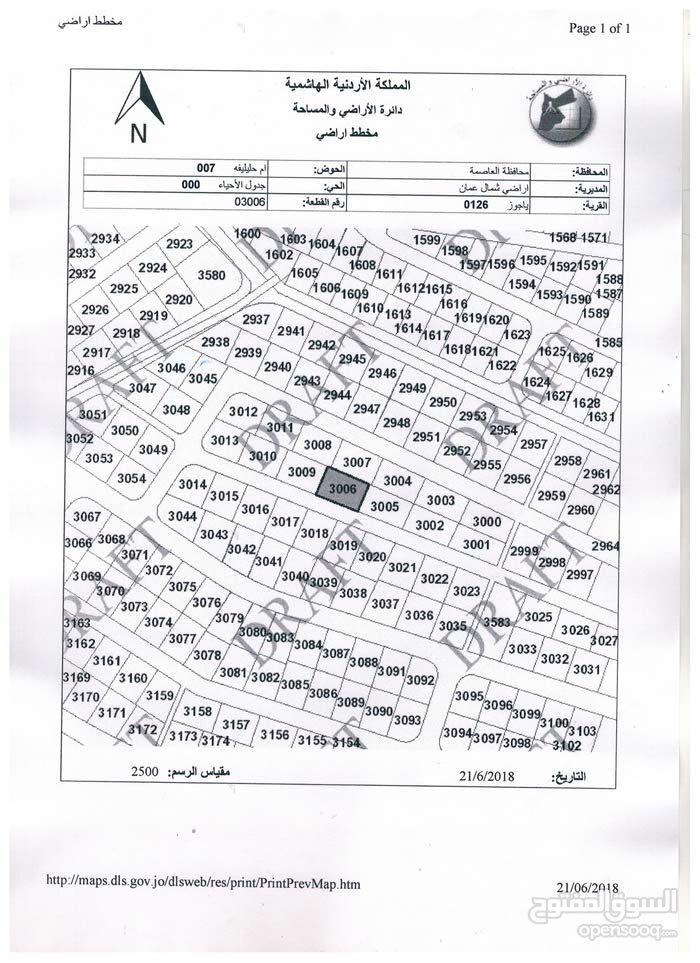 قطعة أرض للبيع شارع الاردن ام حليليفه حي منصور بجانب اسكان الصيادله بواجهة 36 م