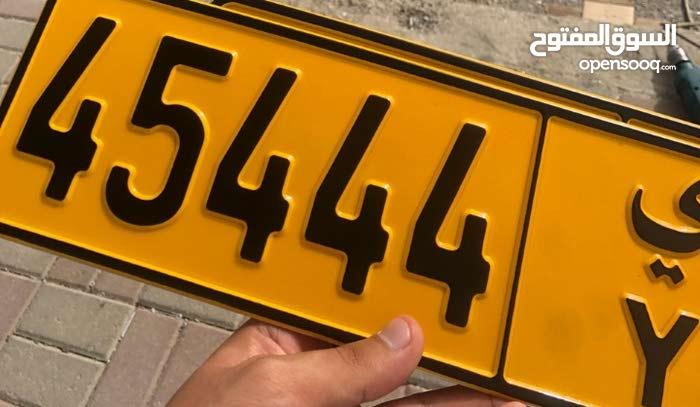 رقم مميز متتالي رمز Y. ي 45444