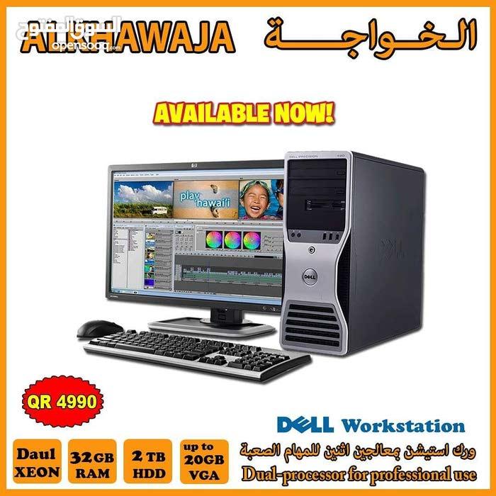 Offer on Used Dell Desktop computer