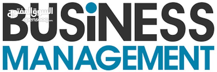 Business Management License for Sale