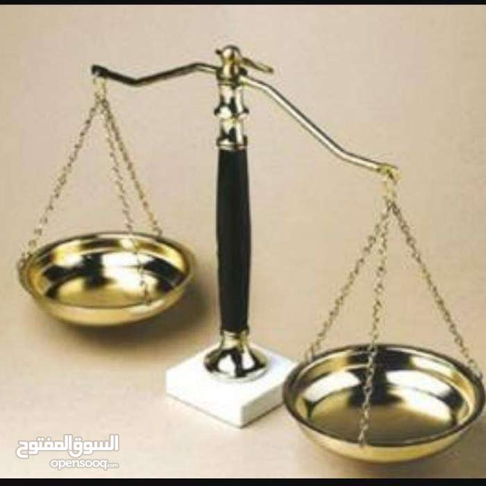 مستشار قانوني ابحث عن عمل مكتب محاماه نصف دوام مسائي