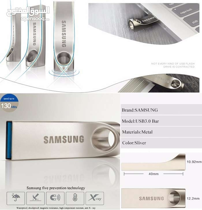 مفتاح SAMSUNG 32Go metal key usb 3.0