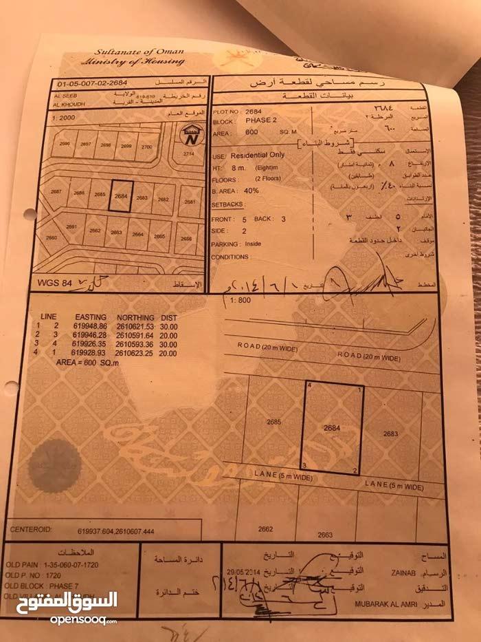ارض للبيع في الخوض السابعه