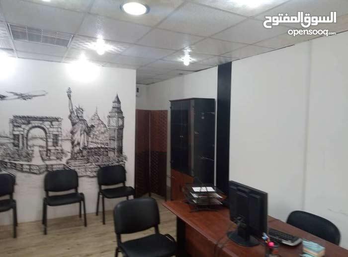مكتب كامل و جاهز للبيع