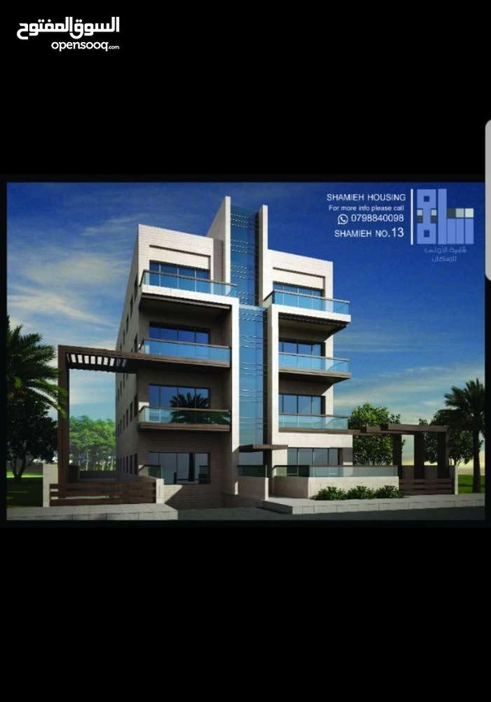 شقة للبيع في( منطقة أبو نصير ) مساحة 160 متر _  تشطيبات ديلوكس