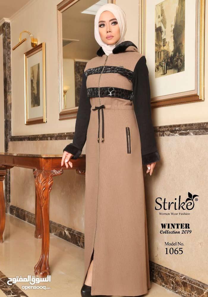 فستان مصري