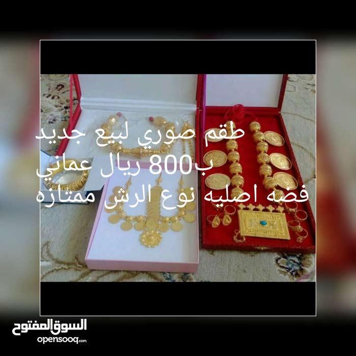 اطقم فضه اصليه مطلي
