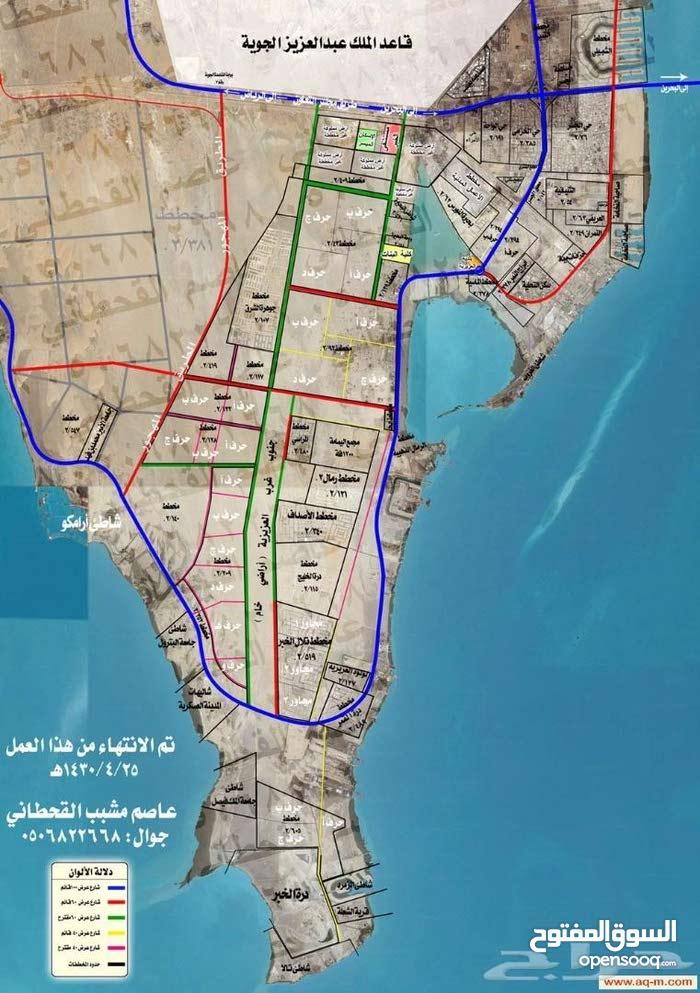 أرض للبيع بمخطط 419 بالعزيزية الخبر حرف ب مساحه 1585م شارع40شرق مباشر