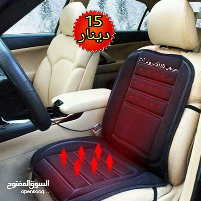وجه مقعد فرش سيارة مع تدفئة ساخنة للكرسي فقط 15 دينار