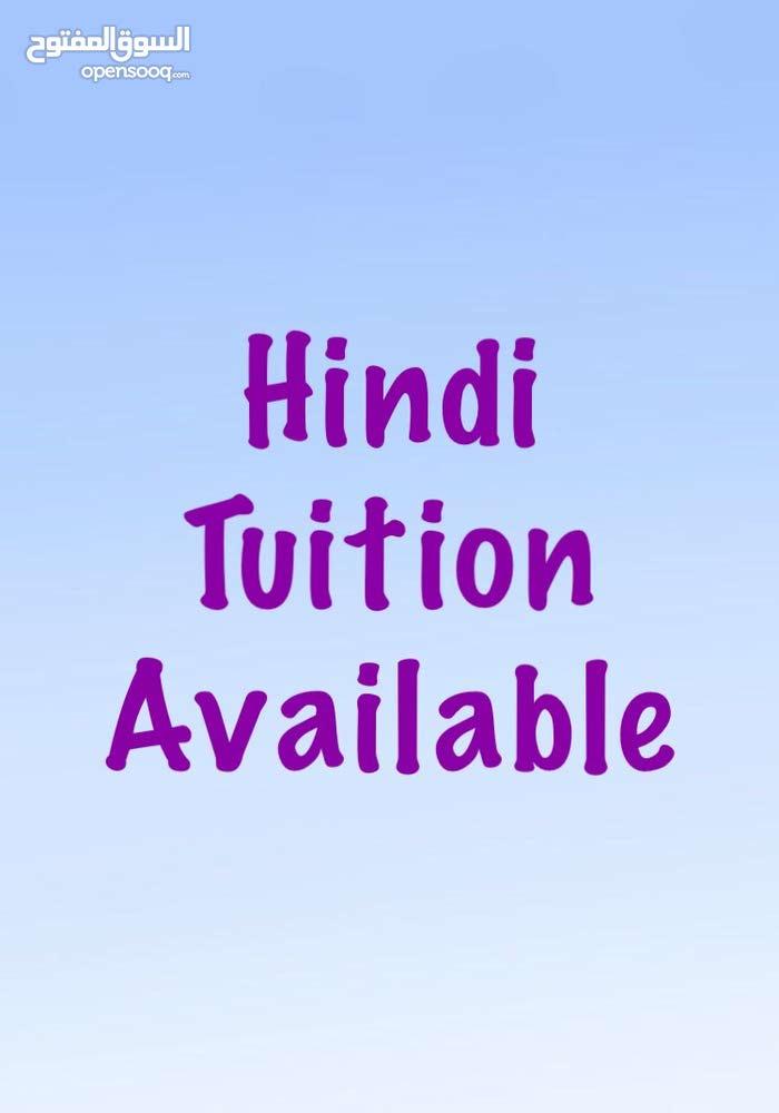 hindi tuitions abailable