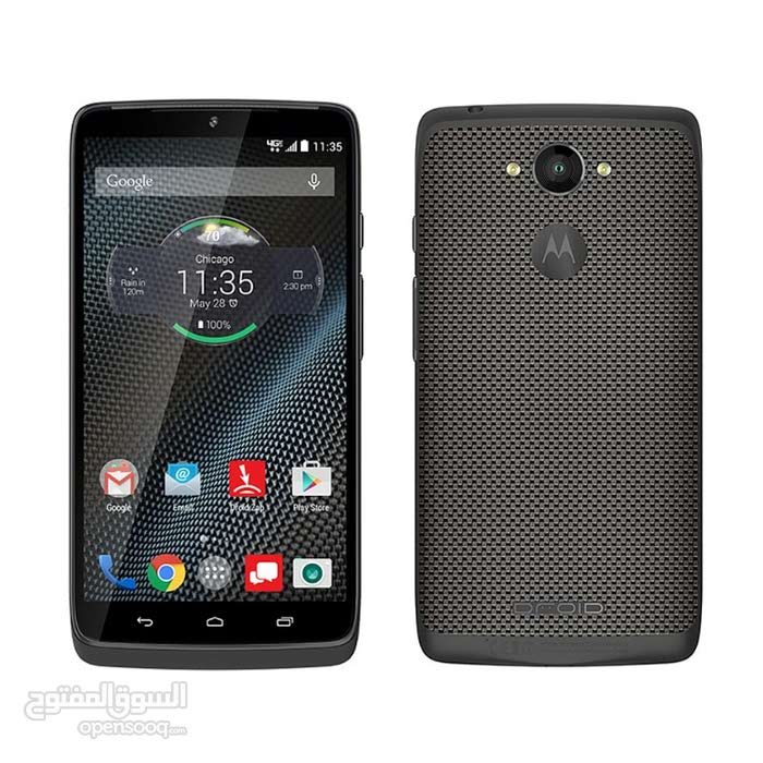Used Motorola  available for sale