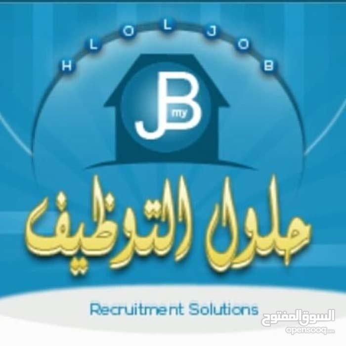 شركة استقدام عمالة مصرية