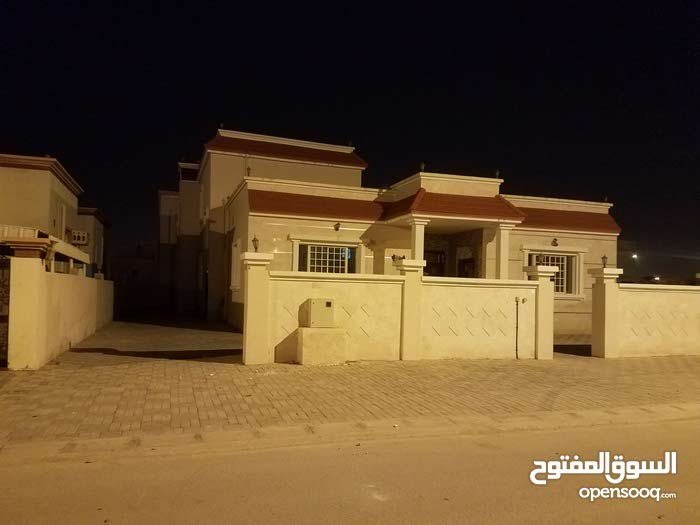 Al Sada North property for sale with 5 rooms