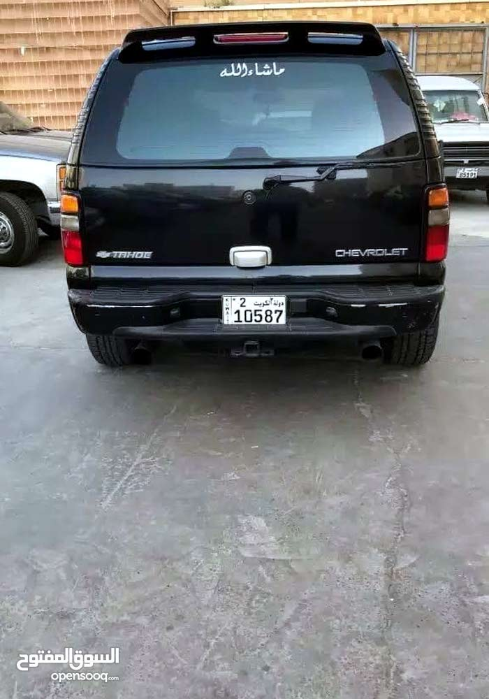 Best Price Chevrolet Tahoe 2005 For Sale 111280111