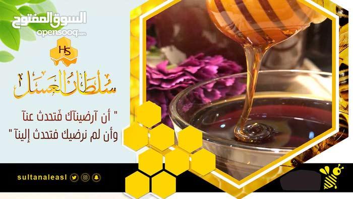 أفضل أنواع العسل الطبيعي السمن البري الشمع