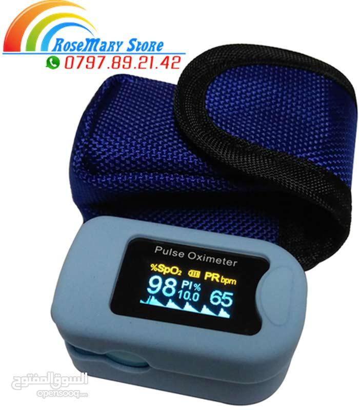 جهاز لقيـاس نسبـة الأكسجيـن بالدم ( PULSE OXIMETER)