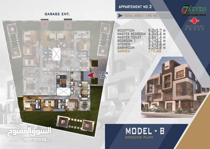 شقة سوبر لوكس 146 م +200 م حديقة خاصة في التجمع الخامس