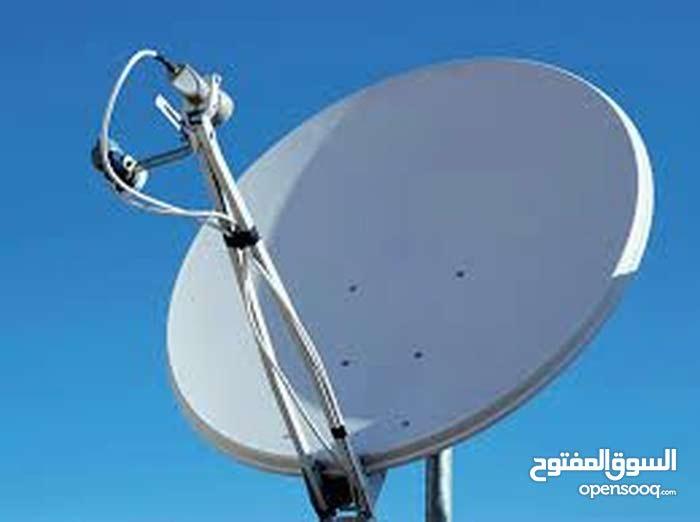 دش مركزي الكويت 97232918