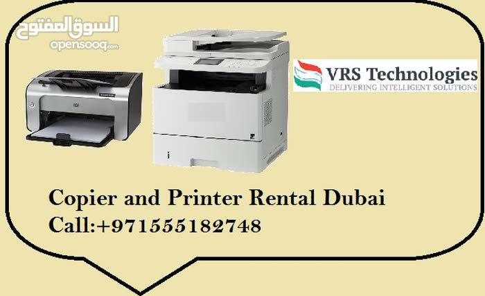 Photocopier Rental Dubai - Xerox Printer or Hire a Printer