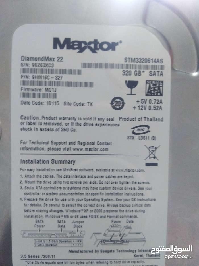 هاردسك للكمبيوتر المكتبي 320 g